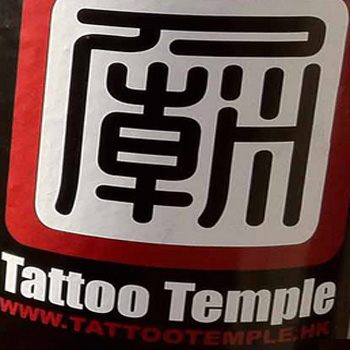 Best Tattoo Shops